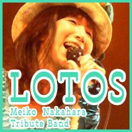 lotos02